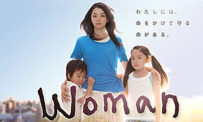 Woman2013